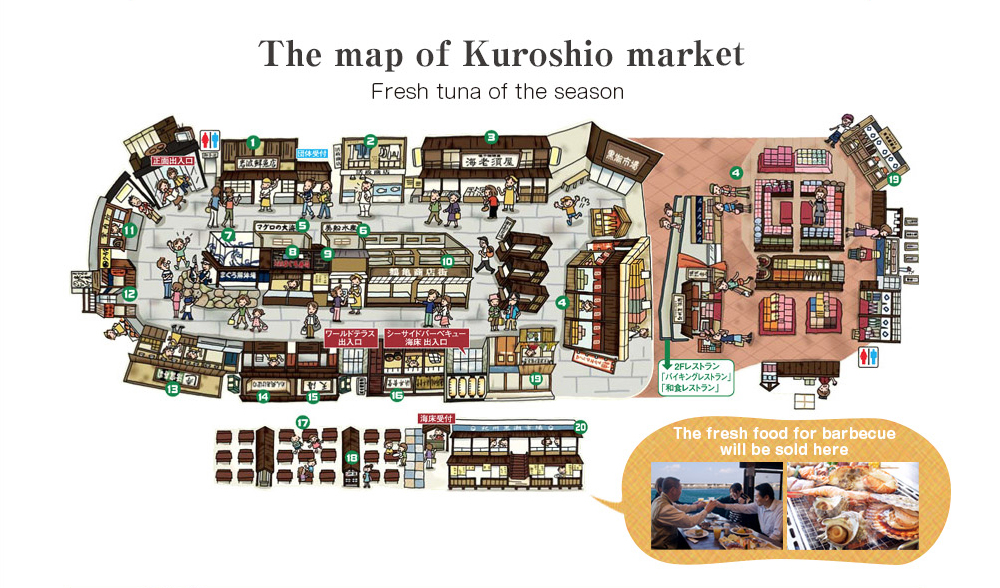 The map of Kuroshio market Fresh tuna of the season  The fresh food for barbecue will be sold here