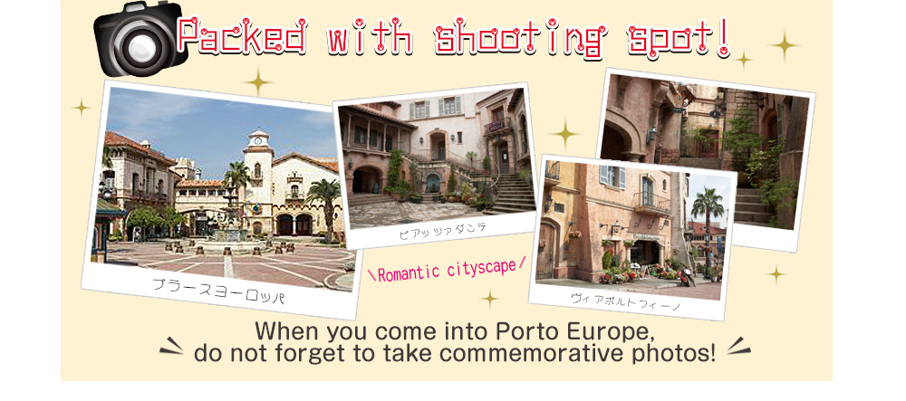Packed with shooting spot! Romantic cityscape When you come into Porto Europe, do not forget to take commemorative photos!